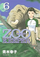 ZOOKEEPER(6)