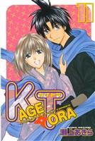 KAGETORA(11)
