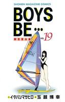BOYS BE・・・(19)