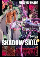 SHADOW SKILL(4)