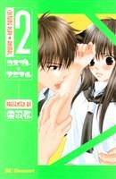 コスプレ☆アニマル(2)