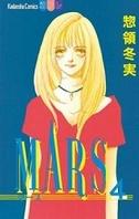 MARS(4)