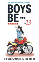 BOYS BE・・・(13)