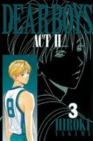 DEAR BOYS ACT II(3)