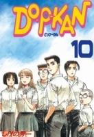 DO-P-KAN(10)