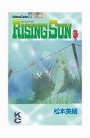 RISING  SUN(3)