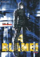 BLAME!(4)
