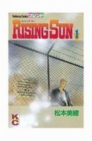 RISING  SUN(1)