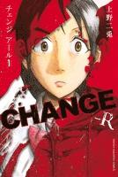 [無料版]CHANGE-R(1)
