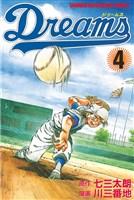 Dreams(4)