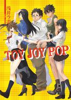 TOY JOY POP