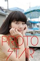 PROTO STAR 小松菜奈 vol.1