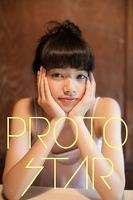 PROTO STAR 小松菜奈 vol.2