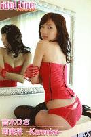 吉木りさ「可恋花 -Karenka-」
