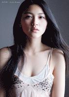 今野鮎莉ファースト写真集『AYURI』