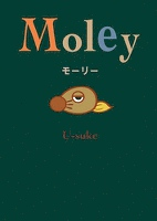 Moley - モーリー -