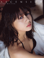 新垣里沙モーニング娘。ラスト写真集『ASCENSION』