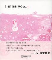 I miss you… 11