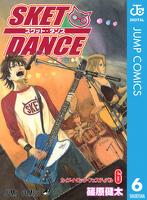 SKET DANCE モノクロ版 6