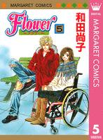 Flower~フラワー~ 5