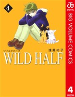 WILD HALF 4