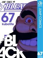 BLEACH モノクロ版 67