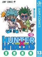 HUNTER×HUNTER モノクロ版 13