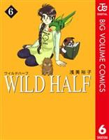 WILD HALF 6