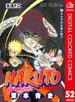 NARUTO―ナルト― カラー版 52