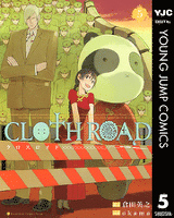 CLOTH ROAD 5