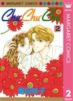 Chu・Chu・Chu 2