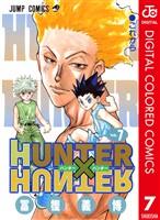 HUNTER×HUNTER カラー版 7
