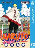 NARUTO―ナルト― モノクロ版 72