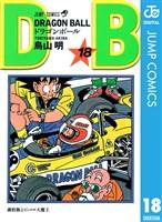 DRAGON BALL モノクロ版 18