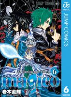 magico 6