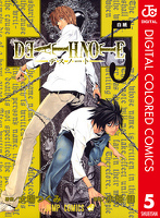 DEATH NOTE カラー版 5