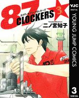 87CLOCKERS 3