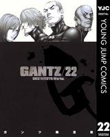 GANTZ 22