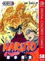 NARUTO―ナルト― カラー版 58