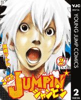 二次元JUMPIN' 2