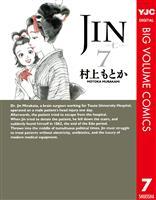 JIN―仁― 7