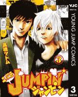 二次元JUMPIN' 3