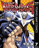 NEEDLESS 7