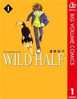 WILD HALF 1