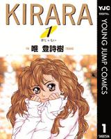 KIRARA 1