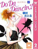 Do Da Dancin'! 2