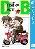DRAGON BALL モノクロ版 28