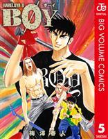 BOY 5