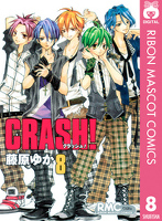 CRASH! 8