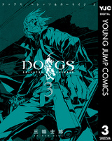 DOGS / BULLETS & CARNAGE 3